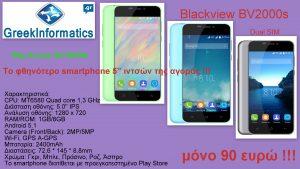 Blackview BV2000s