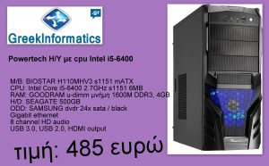 pt-i5-6400